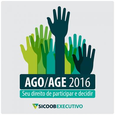 agoage1