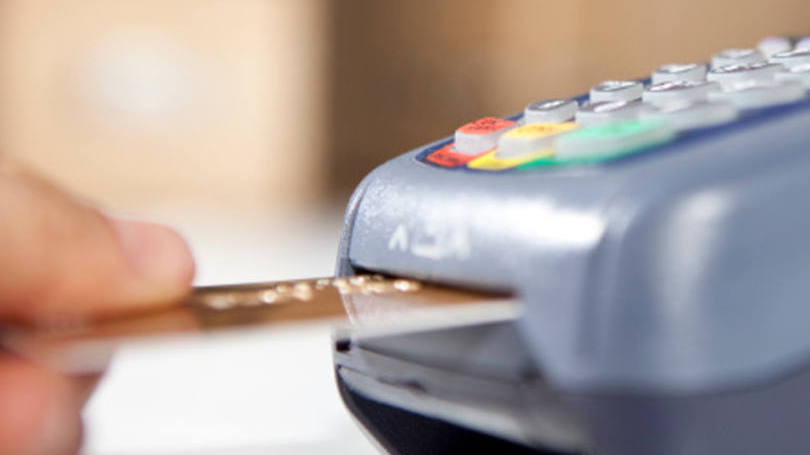 máquinacartãodecrédito